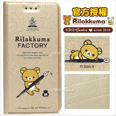 官方授權 拉拉熊 Rilakkuma 拉絲 彩繪 磁吸 iPhone 6 6S Plus 三星 Note5 Note7 手機殼 皮套 文青鋼筆熊