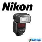 Nikon SB-5000 原廠閃光燈【6期0利率,保固12+6月,國祥公司貨】sb5000 .D5 D500 D750 D850 D7200