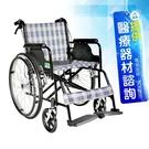 來而康 頤辰 機械式輪椅 YC-809 ...