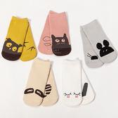 可愛動物不對稱加厚毛圈止滑襪 童襪 中筒襪 短襪 防滑襪 防摔倒 加厚毛圈襪 保暖襪