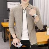 2020春秋季新款男士韓版針織衫男裝開衫毛衣潮流帥氣外套上衣服薄「時尚彩虹屋」