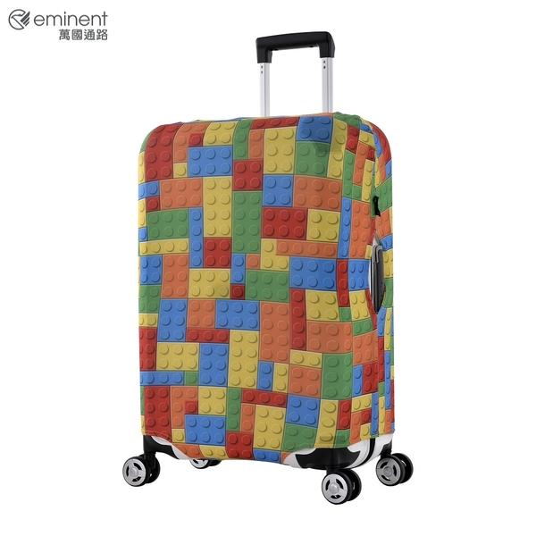 eminent高彈性行李箱防塵套(玩具積木 L)LCS402