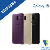 【贈自拍棒+傳輸線+集線器】Samsung Galaxy J8 J810 3G/32G 6吋 智慧型手機【葳訊數位生活館】