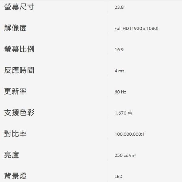 宏碁 acer KA241Y 24型 Full-HD液晶顯示器 23.8吋 LED背光 VA面板 VGA/DVI/HDMI三介面 電腦液晶螢幕