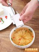 廚房用品  廚房盤飾304不銹鋼菊花豆腐刀模具文思豆腐切絲刀酒店創意菜神器