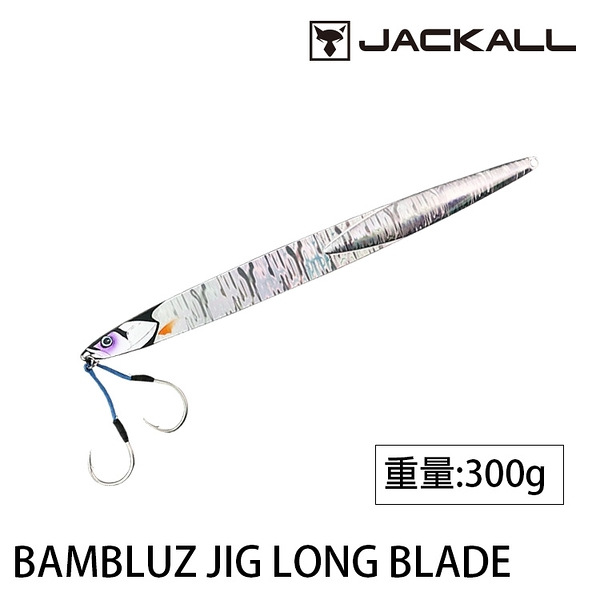 漁拓釣具 JACKALL BAMBLUZ JIG LONG BLADE 300g [鐵板]