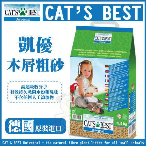 *WANG*【單包】凱優CAT S BEST 木屑藍標粗砂20L