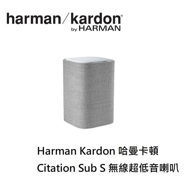 【南紡購物中心】Harman Kardon 哈曼卡頓 Citation Sub S 無線超低音喇叭