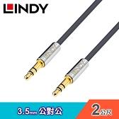 【LINDY 林帝】3.5MM 公對公 立體音源線(2M)