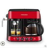 咖啡機 英國摩飛咖啡機家用小型辦公室商用全半自動意式美式一體機打奶泡 LX 美物