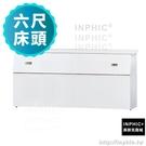 INPHIC-Mag 安喬6尺純白床頭_9PFn