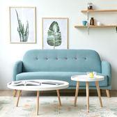 聖誕禮物沙發北歐時尚布藝三人單人雙人小戶型沙發簡約咖啡廳甜品奶茶店沙發椅 LX