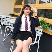微胖中大尺碼女裝春季新款韓版洋氣開衫加肥加中大尺碼接色針織衫上衣【2011】