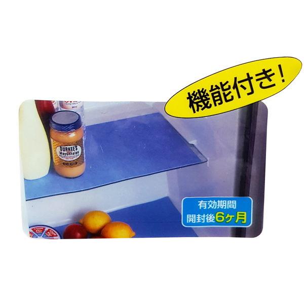 日本進口 電冰箱專用抗菌除臭布墊40*50㎝ - 缺貨則不挑色(2枚入/包)