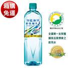 台鹽 海洋鹼性離子水 1500mlx12瓶/箱 《單件免運》快速出貨