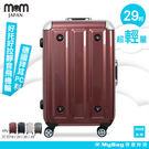 MOM日本品牌 行李箱 29吋 德國拜耳PC 超輕量鋁框行李箱 酒紅 MF-3008-29  得意時袋