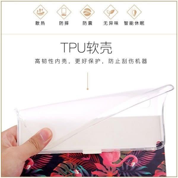 絲雅系列 三星 TAB A 9.7 T550 T555 P550 P555 平板皮套 防摔 支架 卡通彩繪 磁釦 全包邊 保護套
