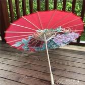 道具傘-古風油紙傘女古裝舞蹈傘江南綢布傘裝飾吊頂傘旗袍走秀演出道具傘 提拉米蘇