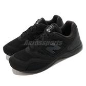 New Balance 慢跑鞋 RC205 黑 灰 男鞋 女鞋 復古 運動鞋 【ACS】 RC205SPKD