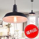 【NG品優惠價】工業風金屬單吊燈 GBC-1389
