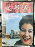 影音專賣店-Y60-007-正版DVD-電影【逐夢鬱金香】-西維歐索迪尼 布魯諾甘茲 莉西亞瑪格莉塔