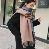 圍巾 雙面圍巾女秋冬季韓版仿羊絨保暖兩用大披肩長款外搭加厚圍脖純色 萊俐亞