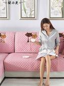 純色沙發墊四季通用布藝防滑簡約現代全包沙發套全包非萬能套全蓋【櫻花本鋪】