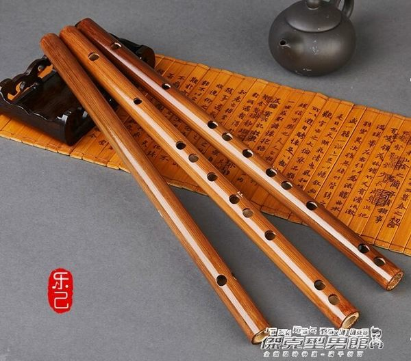 笛子 笛子初學成人零基礎竹笛入門成人樂器兒童橫短素笛YYP   傑克型男館