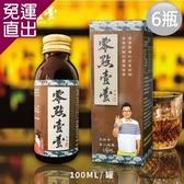 零點壹壹咖啡 100ml x6瓶【免運直出】
