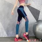 健身褲瑜伽褲女收腹提臀高腰速乾透氣蜜桃臀褲子跑步運動健美顯瘦健身褲 愛丫 新品