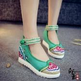 布鞋女復古民族風燙鉆繡花鞋漢服鞋子厚底內增跟女單鞋婚鞋