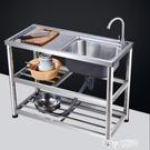 廚房不銹鋼水槽單槽雙槽水池家用帶支架平臺洗菜盆加厚304水龍頭 ATF 魔法鞋櫃
