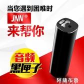 錄音筆 強磁專業取證錄音筆高清遠距隔牆聽音超長待機降噪微型迷你防隱形 雙12