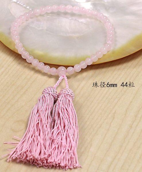 [協貿國際]天然芙蓉石手念珠正絹流蘇八宗單個價
