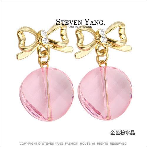 耳環 正白K飾「優雅蝴蝶結」耳針式 採用施華洛世奇水晶 抗過敏鋼針