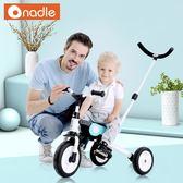 寶寶推車腳踏車2-3-6歲自行車輕便折疊手推車兒童車lgo夢藝家