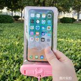 溫泉手機防水袋潛水套觸屏vivo通用iphone殼游泳包oppo蘋果【快速出貨】