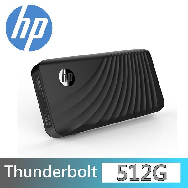 HP P800 512G Thunderbolt 外接式 SSD USB3.0 Type-C