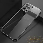 手機殼iPhone11Pro Max透明硅膠超薄xr防摔全包保護【繁星小鎮】