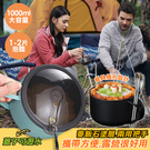 麥飯石泡麵碗 蓋子可瀝水 R1982 泡麵碗 便當盒 不鏽鋼碗