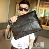 潮流街頭韓版男格子手拿包文件包時尚手包商務休閒信封包新款 名購居家