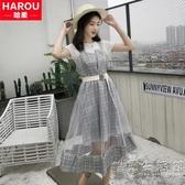 背帶裙子仙女超仙森系夏裝2020年新款套裝初中學生韓版少女洋裝 聖誕節全館免運