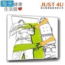 強生移位滑板(未滅菌)【海夫健康生活館】JUST 4U 幫幫忙系列 Flyer 移位滑板(TV-120)