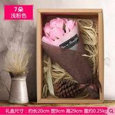 花束香皂花禮盒創意浪漫生日禮物肥皂七朵款·樂享生活館