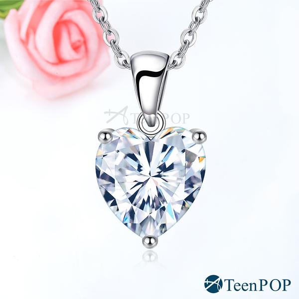 925純銀項鍊 ATeenPOP 甜美愛心 送刻字 單鑽項鍊 女項鍊 生日禮物 母親節禮物