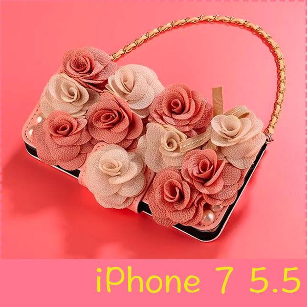 【萌萌噠】iPhone 7 Plus (5.5吋)  立體高雅雙色玫瑰保護套 帶掛鍊側翻皮套 支架插卡 錢包式皮套
