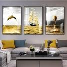 北歐客廳裝飾畫現代簡約沙發背景墻三聯掛畫...