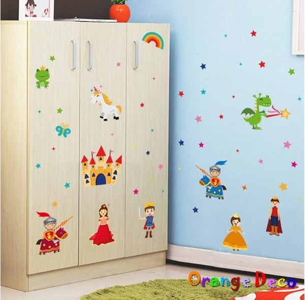 壁貼【橘果設計】城堡 DIY組合壁貼 牆貼 壁紙 室內設計 裝潢 無痕壁貼 佈置