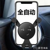 創意車載手機架汽車出風口導航支架車用多功能通用卡通可愛支撐架     麥吉良品