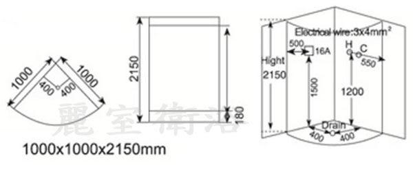 【麗室衛浴】淋浴蒸氣房 X407 100*100*215CM